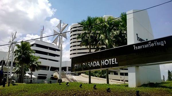ตรังทริป แอนด์ แทรเวล รับจัดทัวร์ตรัง แพคเกจทัวร์ตรัง พักโรงแรมในตรัง ระดับ 3-4 ดาว ครับ